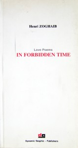 In Forbidden Time