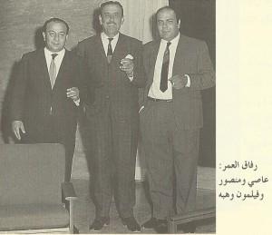 Tari2 el-Na7el02