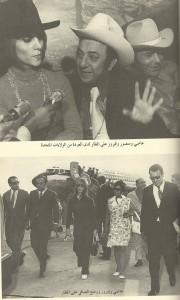 Tari2 el-Na7el04