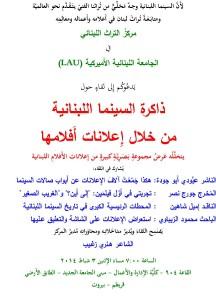 LAU February Invitation Card_Page_2