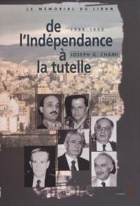vdl_153_Memorial du Liban (9)
