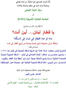 March Invitation Card_Page_2