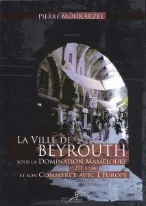 Beyrouth sous la domination Mamelouke