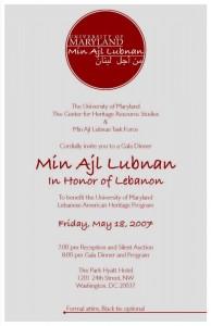Min AjlL Lubnan invitation_Page_1