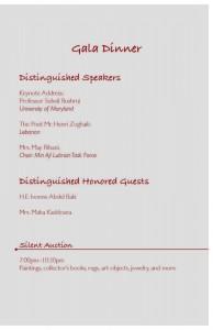 Min AjlL Lubnan invitation_Page_3