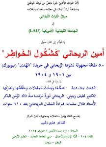 June Invitation Card_Page_2