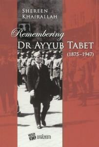 Ayoub Tabet