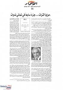 Al.Anwaar