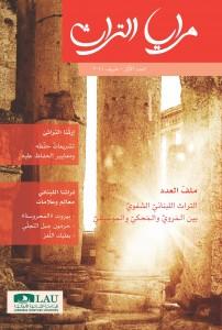 Maraaya  Cover