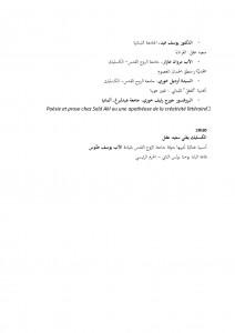 20141027SaidAkl_Page_2