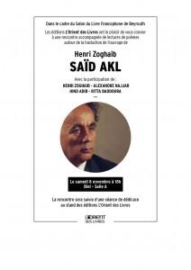 Invitation Said Akl