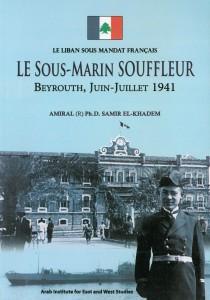 Sous-Marin Souffleur