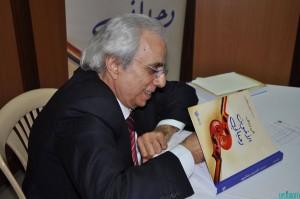 Rahbani book (1)