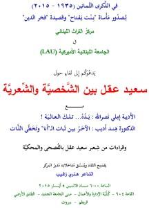 May Invitation card_Page_2