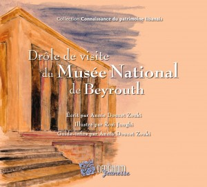 Musee National de Beyrouth