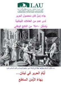 CLH June Invitation Card _Page_1
