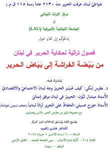 CLH June Invitation Card _Page_2