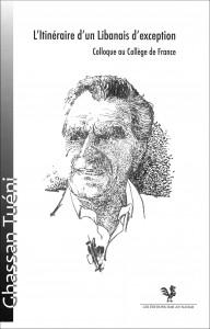 Colloque Ghassan Tueni
